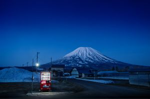 Roadside Lights No. 01 - Eiji Ohashi