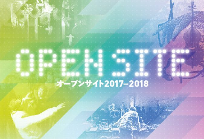 OPEN SITE 2017-2018 | Part 2: Image 0