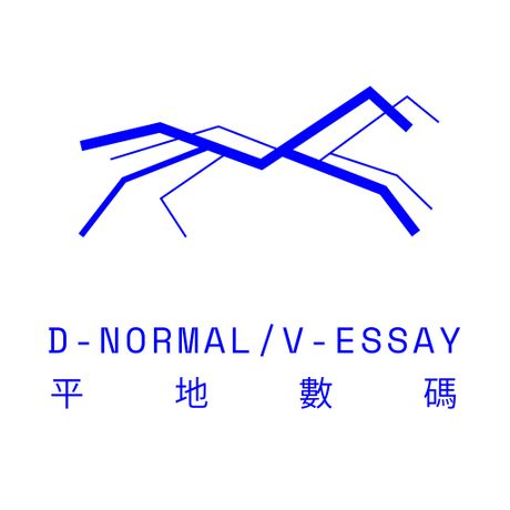 (OPENCALL) D-Normal/V-Essay: Image 0