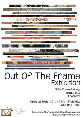 Out Of The Frame Exhibition: Image 0
