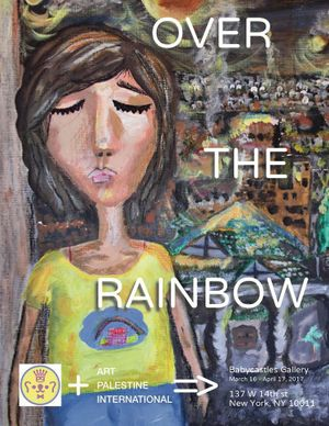 Over The Rainbow: Babycastles + Art Palestine International