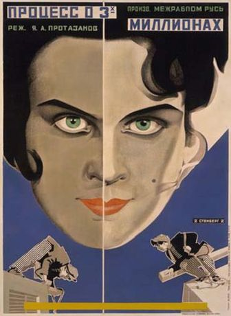 Panel Discussion: KINO/FILM: Soviet Posters of the Silent Screen: Image 0
