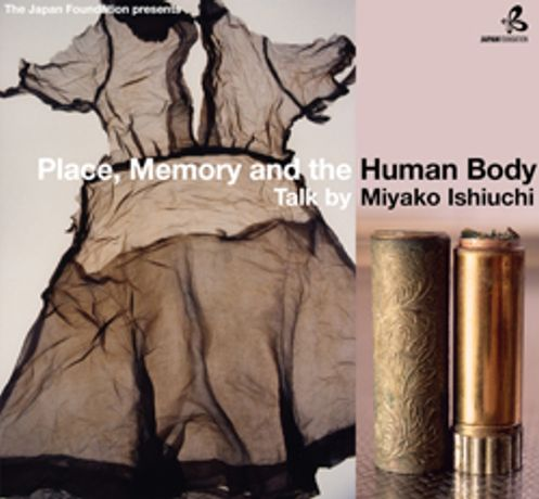 Place, Memory and the Human Body - Talk by Miyako Ishiuchi: Image 0