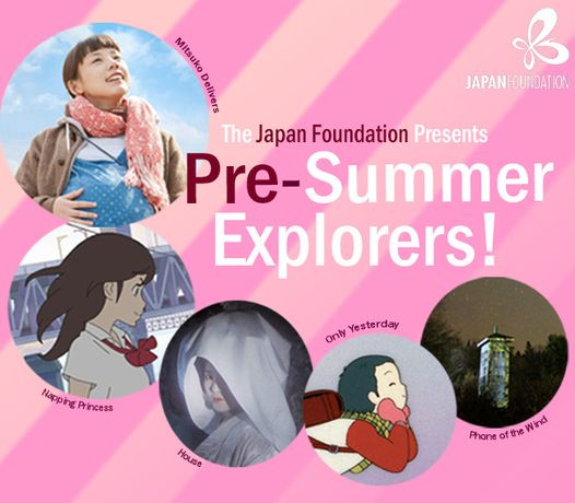 Pre-Summer Explorers! 4th August: Image 0