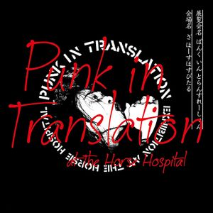 Punk In Translation
