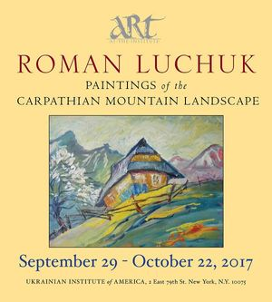 Roman Luchuk: Paintings of the Carpathian Mountain Landscape