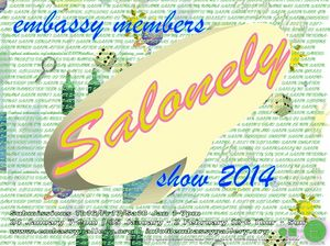 Salonely