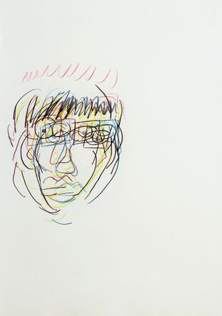 Nick Trench, Self-Portrait (2017), Coloured pencils on paper, 29.5 x 42 cm