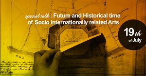 19th July,  Special Talk: Future and Historical time of Socio internationally related Arts
