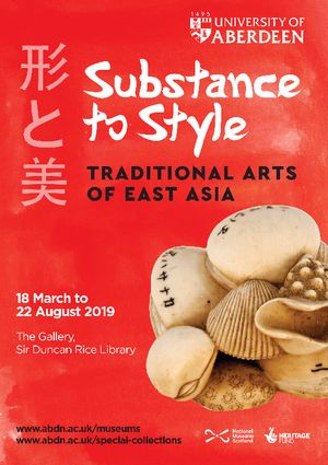 Substance to Style: Traditional Arts of East Asia