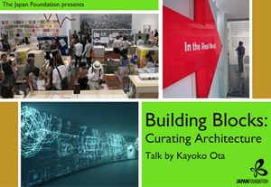 Talk: Building Blocks: Curating Architecture