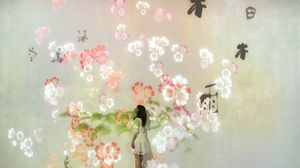 teamLab, What a Loving, and Beautiful World, 2011