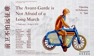The Avant-Garde is Not Afraid of a Long March