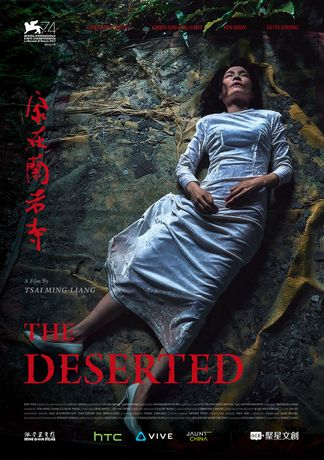 The Deserted By Tsai Ming-liang: Image 0