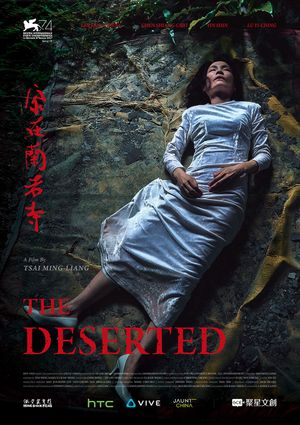 The Deserted By Tsai Ming-liang