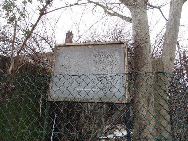 The London Arts Board