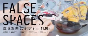 TOKAS Project Vol. 2 FALSE SPACES