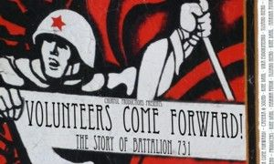 Volunteers Come Forward! The Story of Battalion 731
