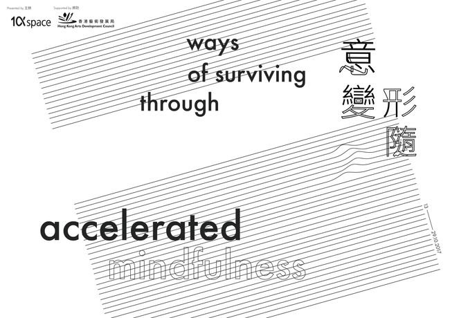 Ways Of Surviving Through Accelerated Mindfulness: Image 0