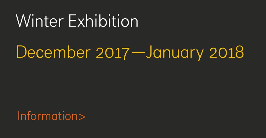 Exhibition announcement