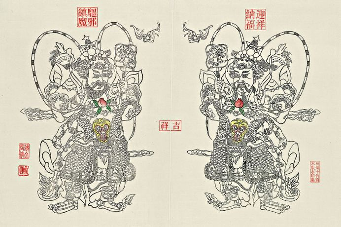 Woodblock prints by Master Wei Lizhong: Image 0