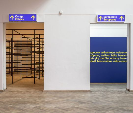 Daniil Galkin, Tourniqet, 2013. Installation view, Europa Endlos, Kunsthal Charlottenborg, 2019. Photo by Anders Sune Berg.