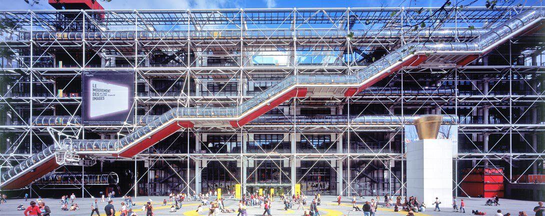 The centre pompidou paris for Art minimal centre pompidou